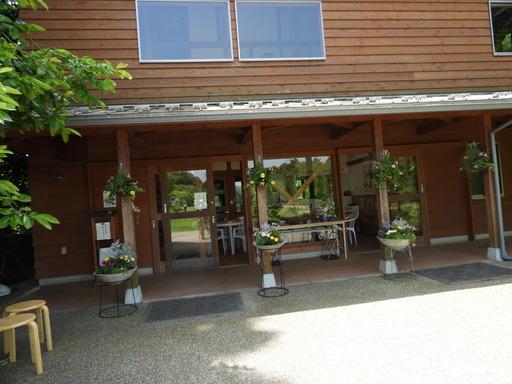 俣野別邸公園 018