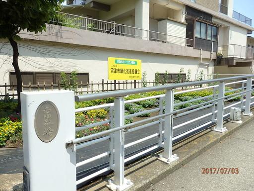 015あゆみ橋