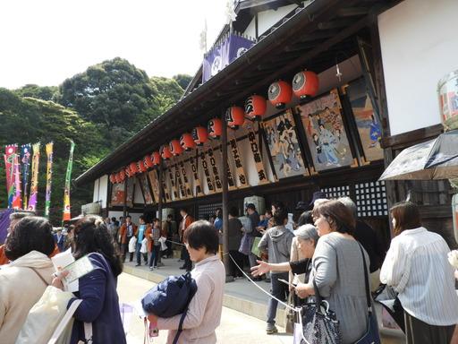 四国 203金毘羅歌舞伎