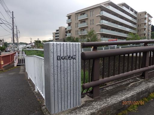 069杉ヶ崎上橋