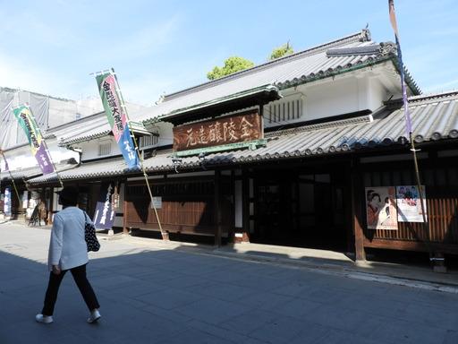 四国 173金毘羅歌舞伎