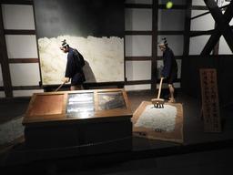 四国 250金陵蔵元 歴史館