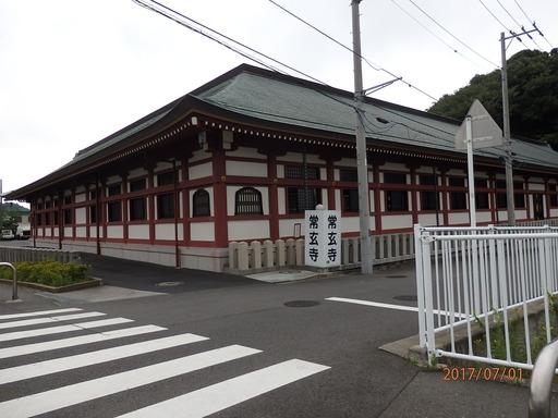 101常玄寺