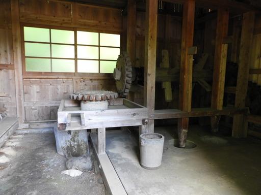 薬師池公園 水車小屋内 122