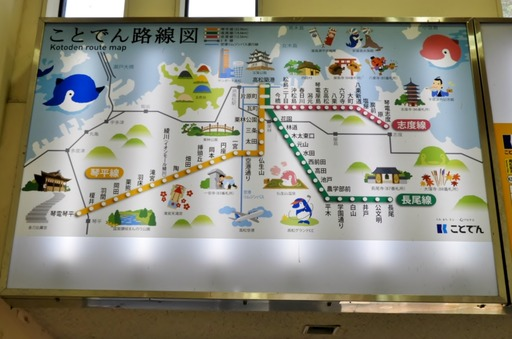 四国 164 琴電路線図