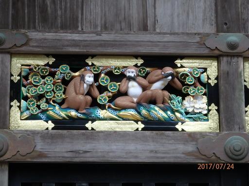 日光東照宮三猿 085