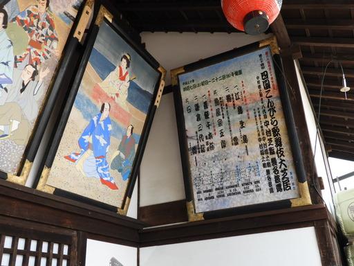 四国 213金毘羅歌舞伎