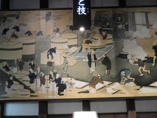 四国 246金陵蔵元歴史館