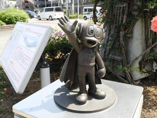 生田緑地ばら苑 016