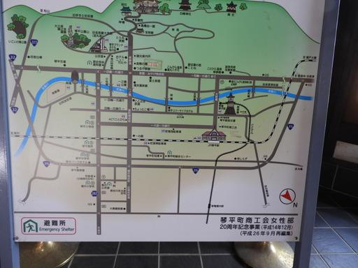 四国 272琴平駅周辺地図
