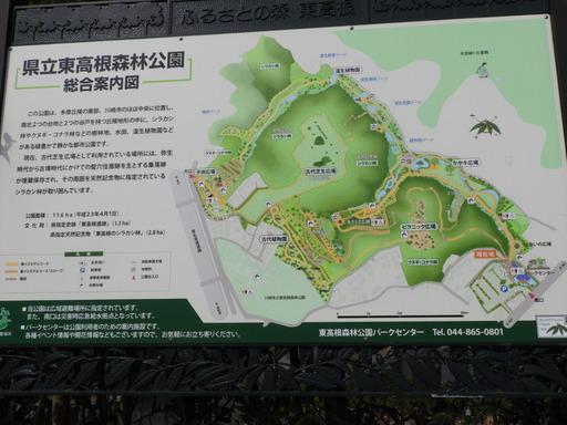 058東高根森林公園地図
