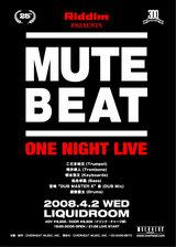 mute beat