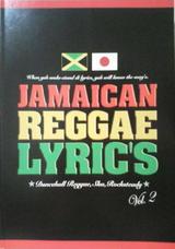 jamaican reggae lyric's vol.2