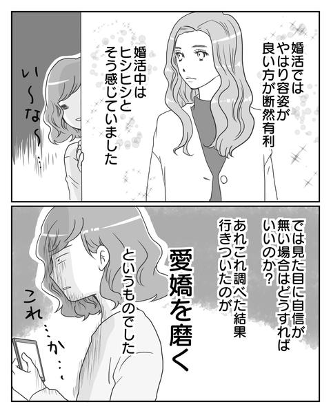 愛嬌お化け1