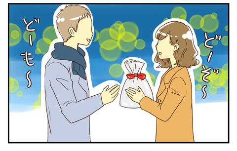 バレンタイン総括4