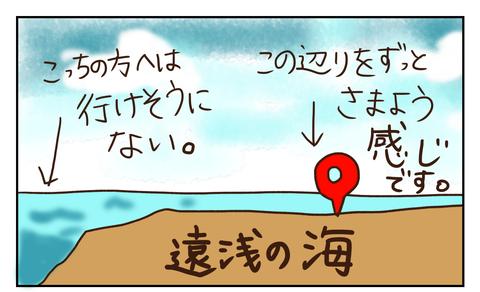 分析挿絵1