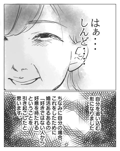 愛嬌お化け4