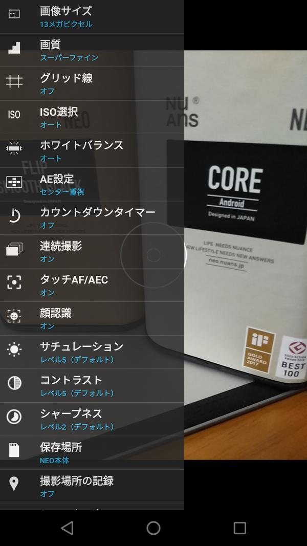 Screenshot_20170613-220621