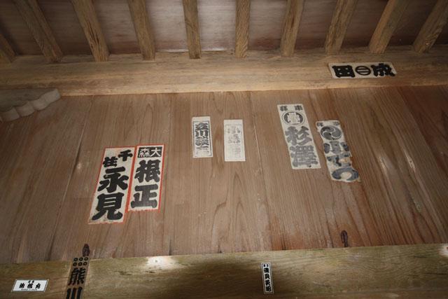 小島三児の画像 p1_1