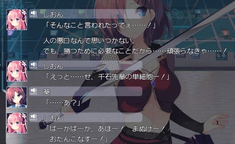 mekuiro2021020604-min