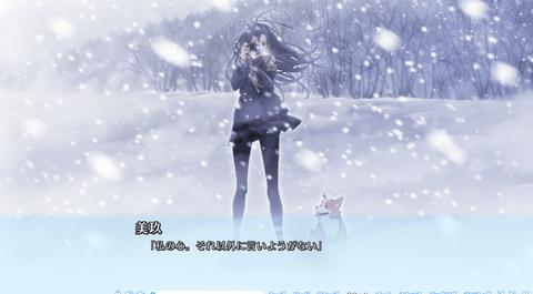 yukiiro2021031102-min