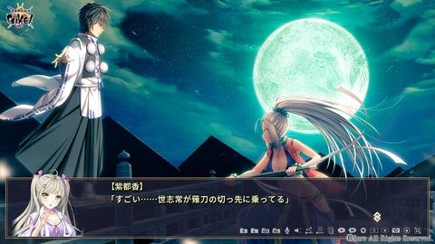 GIKEI_screenshot 2021_02_18 08_03_16