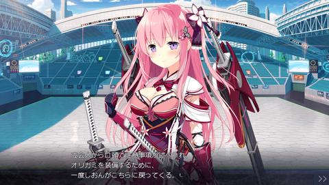 mekuiro2021020606-min