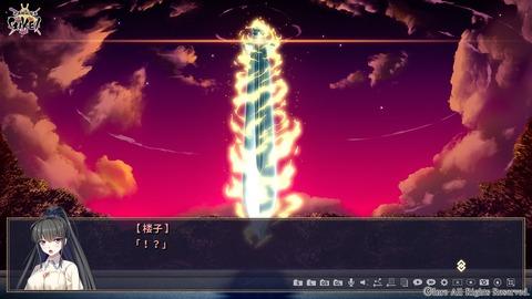 GIKEI_screenshot 2021_02_18 08_01_06