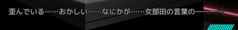 nukipoke2021092502-min