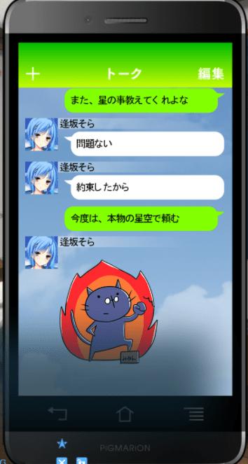 hosi2021072401-min