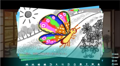SPRB2020081503-min
