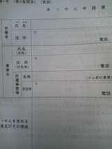 3bc7c42e.jpg
