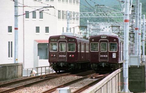 img353 - コピー