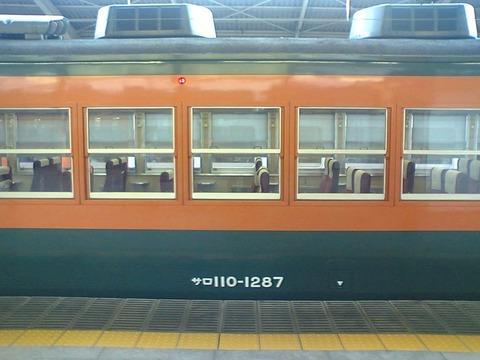 VFTS0083 - コピー