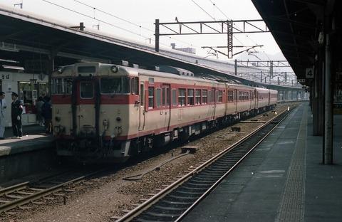 3-26 004 - コピー - コピー