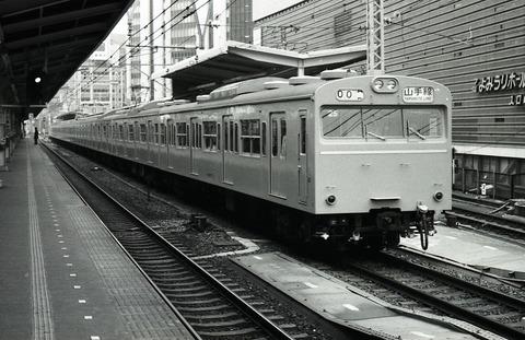 1979 005 - コピー