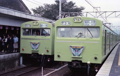img828