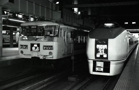 1997 001 - コピー