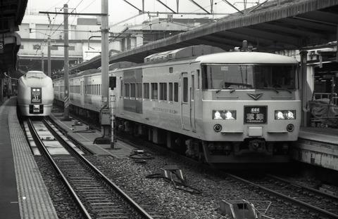 1997 008 - コピー