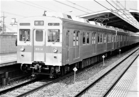 img849 - コピー