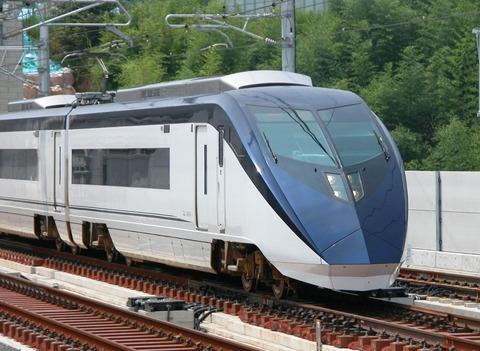 DSCN0062 (2)