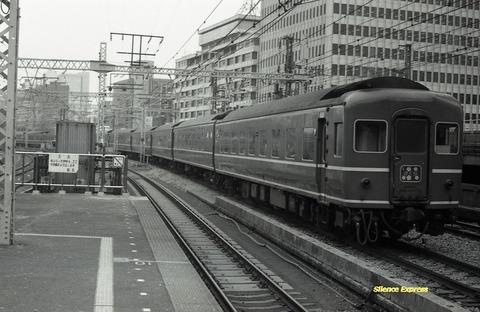 1979 007