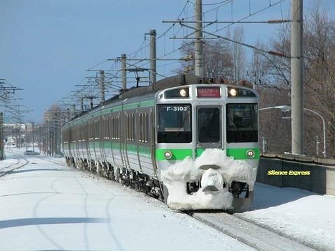 2011-3-4札幌 062 - コピー