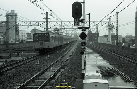 EPSON553 - コピー (2)