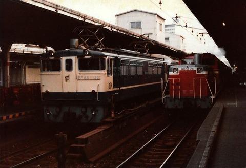 DD5124 - コピー