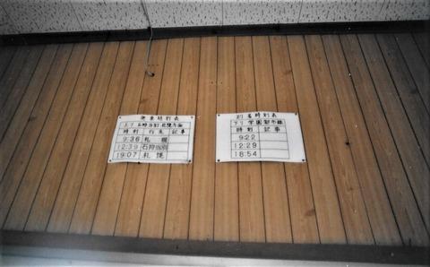shintotsu-6 - コピー