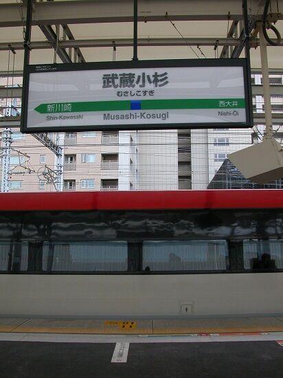kosugi DSCN0001 - コピー