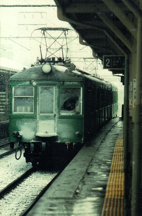 3450-1 - コピー