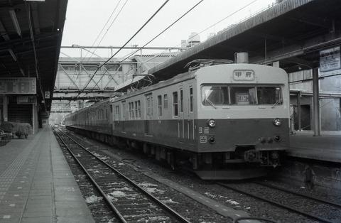 EPSON519 - コピー