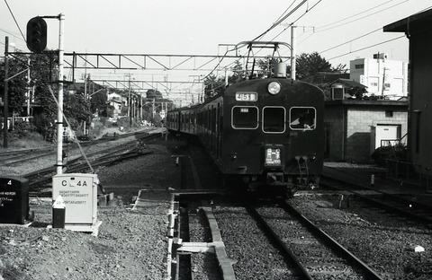 1979-9 012 - コピー